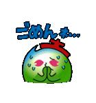 ファイトつっちーNo.1(個別スタンプ:40)