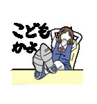 ノペ子の日常 ~OL編~(個別スタンプ:1)