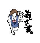 ノペ子の日常 ~OL編~(個別スタンプ:3)