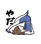 ノペ子の日常 ~OL編~(個別スタンプ:5)