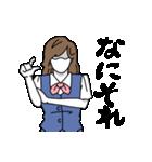 ノペ子の日常 ~OL編~(個別スタンプ:11)