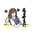 ノペ子の日常 ~OL編~(個別スタンプ:12)