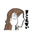 ノペ子の日常 ~OL編~(個別スタンプ:17)