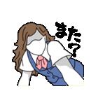 ノペ子の日常 ~OL編~(個別スタンプ:22)