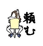 ノペ子の日常 ~OL編~(個別スタンプ:23)