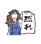 ノペ子の日常 ~OL編~(個別スタンプ:24)