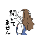 ノペ子の日常 ~OL編~(個別スタンプ:26)