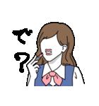 ノペ子の日常 ~OL編~(個別スタンプ:30)
