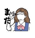 ノペ子の日常 ~OL編~(個別スタンプ:31)