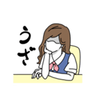 ノペ子の日常 ~OL編~(個別スタンプ:35)