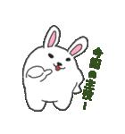 干支カレンダー【卯】(個別スタンプ:1)