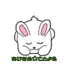 干支カレンダー【卯】(個別スタンプ:2)
