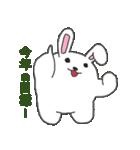 干支カレンダー【卯】(個別スタンプ:3)