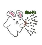干支カレンダー【卯】(個別スタンプ:4)