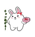 干支カレンダー【卯】(個別スタンプ:5)