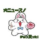 干支カレンダー【卯】(個別スタンプ:6)