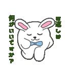 干支カレンダー【卯】(個別スタンプ:7)