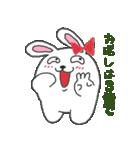 干支カレンダー【卯】(個別スタンプ:8)