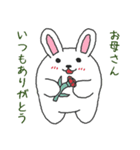 干支カレンダー【卯】(個別スタンプ:11)