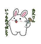 干支カレンダー【卯】(個別スタンプ:12)