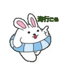 干支カレンダー【卯】(個別スタンプ:13)