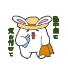 干支カレンダー【卯】(個別スタンプ:14)