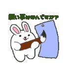 干支カレンダー【卯】(個別スタンプ:15)