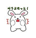 干支カレンダー【卯】(個別スタンプ:16)