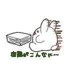 干支カレンダー【卯】(個別スタンプ:17)