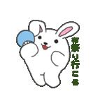干支カレンダー【卯】(個別スタンプ:19)