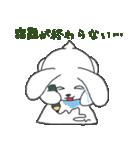 干支カレンダー【卯】(個別スタンプ:20)