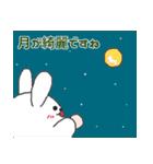干支カレンダー【卯】(個別スタンプ:21)