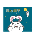 干支カレンダー【卯】(個別スタンプ:22)