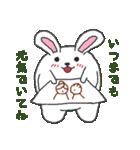 干支カレンダー【卯】(個別スタンプ:23)