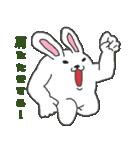 干支カレンダー【卯】(個別スタンプ:24)