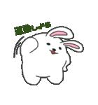 干支カレンダー【卯】(個別スタンプ:25)