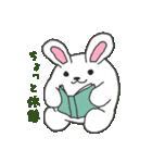 干支カレンダー【卯】(個別スタンプ:26)