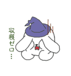 干支カレンダー【卯】(個別スタンプ:28)