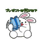 干支カレンダー【卯】(個別スタンプ:30)