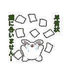 干支カレンダー【卯】(個別スタンプ:31)