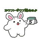 干支カレンダー【卯】(個別スタンプ:32)