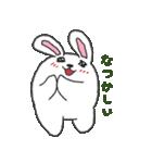干支カレンダー【卯】(個別スタンプ:33)