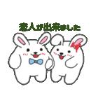 干支カレンダー【卯】(個別スタンプ:36)
