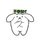 干支カレンダー【卯】(個別スタンプ:39)