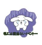 干支カレンダー【卯】(個別スタンプ:40)