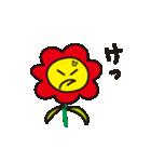けっ、怒り、怒る(個別スタンプ:08)