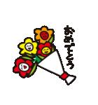 おめでとう、花束、ニコニコ(個別スタンプ:36)
