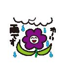 雨、わーい、喜ぶ、ニコニコ(個別スタンプ:37)