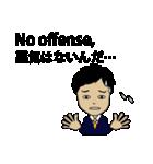 英語をビジネスで使う人のためのスタンプ(個別スタンプ:28)