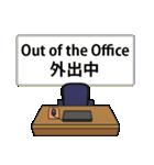 英語をビジネスで使う人のためのスタンプ(個別スタンプ:30)